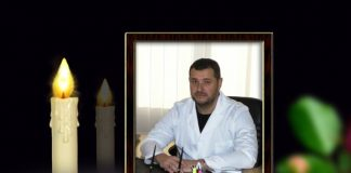 На Прикарпатті після тяжкої недуги помер знаний лікар