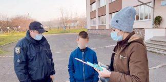 На Прикарпатті підліток «замінував» школу ФОТО