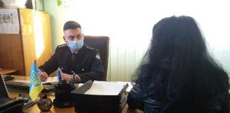 Жила у знайомого: на Прикарпатті розшукали 17-річну дівчину