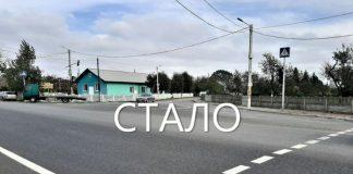 Дорожники завершили ремонт дороги з Франківська до Надвірної