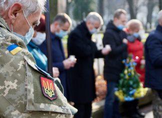 В Івано-Франківську вшанували пам'ять загиблого кіборга Григорія Семанишина