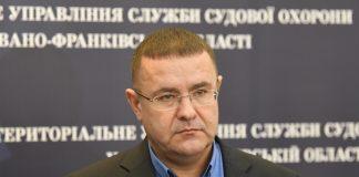 В Івано-Франківському міському суді вибрали голову суду та його заступника