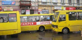 Франківці знову скаржаться на роботу громадського транспорту