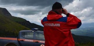 Зниклого декілька днів тому в Карпатах туриста таки знайшли
