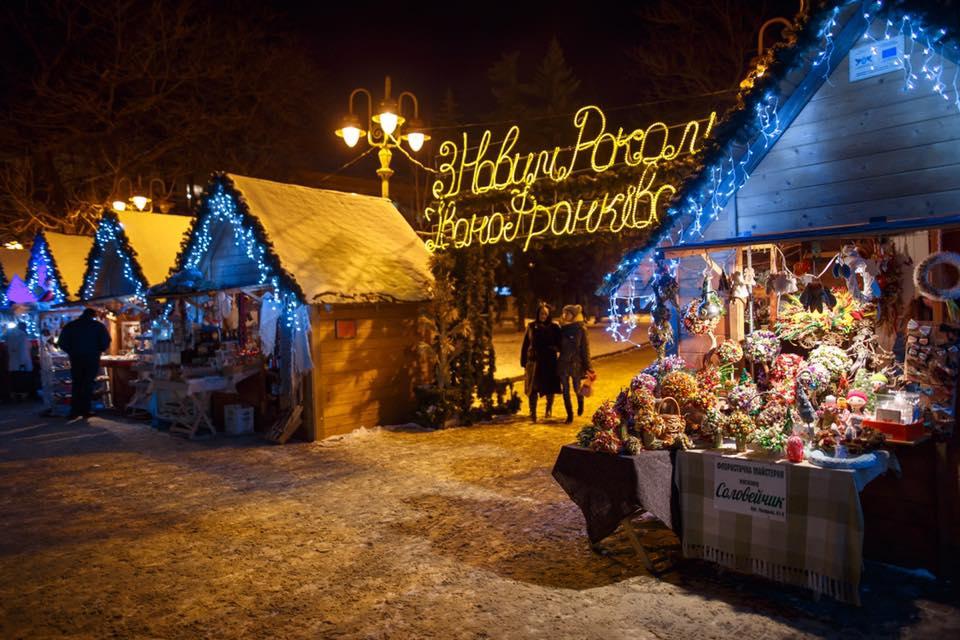 Попри карантин, у Франківську влаштують новорічний ярмарок - PRAVDA.IF.UA:  Новини твого міста