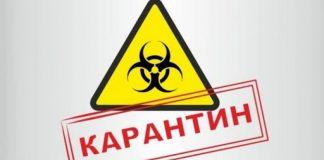 До уваги прикарпатців: на час пандемії COVID-19 в Українї призупинили лише певні планові госпіталізації і операції.