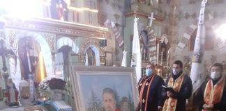 На Прикарпатті прощаються з отцем Дмитром Кишенюком ФОТО