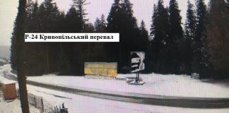 Прикарпатські гірські перевали посипають сольовим розчином, щоб убезпечити проїзд транспорту