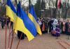 У Франківську відбулось вшанування пам'яті жертв Голодомору 1932-1933 років