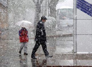 Цими вихідними на Франківщині очікується мокрий сніг