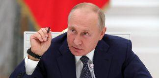 Російські журналісти заявили, що знайшли ймовірну таємну родину Путіна. Відео
