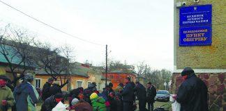 Івано-франківський Будинок нічного перебування розширив сферу послуг