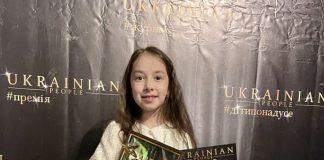 Маленька прикарпатка отримала титул «Дитина року» в рамках премії «100 успішних українців»