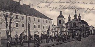 «Таємниці старого міста». Перші польські поштівки Станиславова ВІДЕО