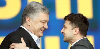 Президентський рейтинг: у Зеленського падає, в Порошенка зростає (опитування)