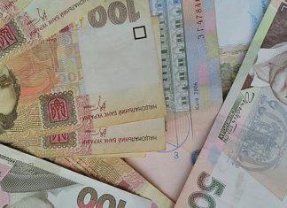 Гроші закінчились навіть на захищені видатки, Держказначейство працює у режимі картотеки - ексзаступник міністра економіки