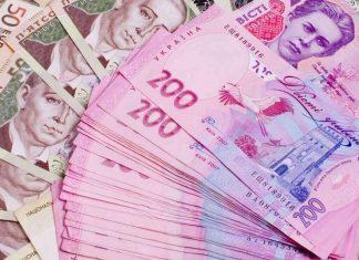 Через COVID-19 казна Франківська втратила майже 200 мільйонів гривень