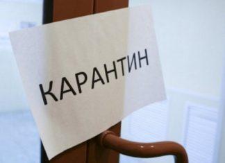 Стали відомі дати локдауну в Україні