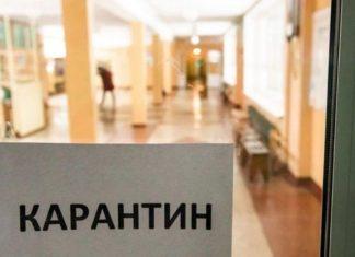 За минулий тиждень на Прикарпатті виявили 188 випадків порушення карантину