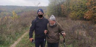 В лісі неподалік Франківська шукали заблукалого літнього чоловіка