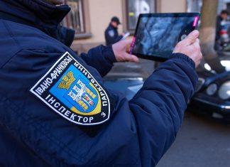 Паркувальники Франківська оштрафували водіїв на 1,5 млн. гривень
