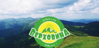 «Верховина»: У Франківську відкрився екомагазин крафтових карпатських виробників
