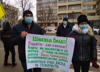 Мешканці Городенківського району перекрили одну з центральних доріг Франківська ФОТО