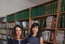 Івано-Франківські бібліотекарки серед переможців бібліотечного «Біографічного рейтингу» ФОТО