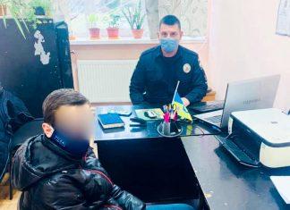 Прикарпатські поліцейські розшукали неповнолітнього хлопця