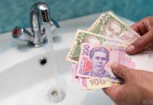В Івано-Франківську планують підвищити тарифи на холодну воду та каналізацію