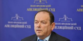Голові Івано-Франківського Апеляційного суду намагалися передати хабар