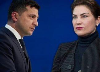Венедіктова наказала перевірити головне дітище Зеленського на предмет злочинів. Документ