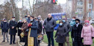 Франківці вшанували пам'ять громадського діяча Романа Левицького ФОТО