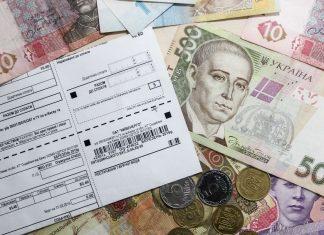 За рік комунальні платежі українців зросли на 57 відсотків