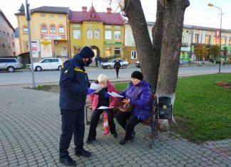 Рятувальники нагадують мешканцям краю про необхідність дотримання карантину