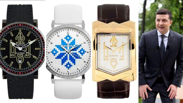У Зеленського витратили 720 тисяч гривень на годинники для подарунків