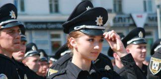 На Прикарпатті триває набір до лав патрульної поліції