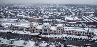 Як виглядає зимовий Івано-Франківськ з неба: казкові фото
