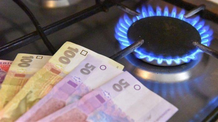 Українці платитимуть за газ на 30% менше