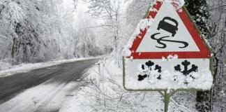 У Карпатах зберігається значна сніголавинна небезпека, а на дорогах - ожеледиця