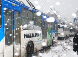 Відразу на 4-х тролейбусних маршрутах припинено рух, через обрив контактної мережі