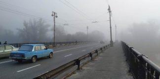 На дорогах Франківщини очікуються ускладнення через туман