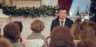 Лєнін Володимир Олександрович: українці продовжують жартувати над новорічним привітанням президента. Фото